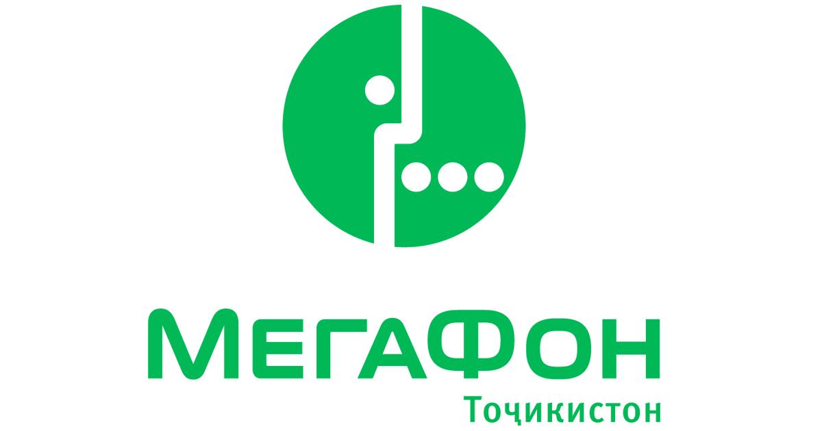 Мегафон таджикистан взять кредит онлайн заявка на кредит в советском банке